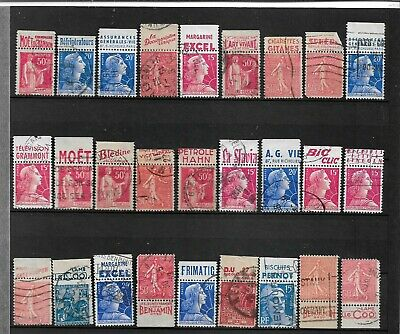 Lot 141  G  France Obliteres +++++++++++ Timbres Pub +++++++++++++++++++++ 1€