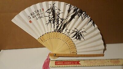 Vintage Antique Chinese Painted Hand Held Fan - w/ storage box - Artist Signed