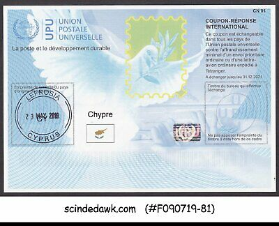 Cyprus - 2019 Upu International Response Coupon - Used