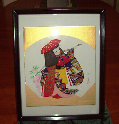 Japanese Hoshie Hagoita Young Girl Framed Textile Art 37.5cm x 30cm Signed
