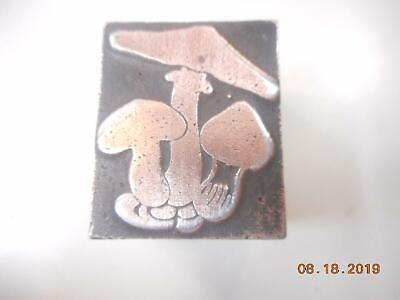 Printing Letterpress Printer Block Decorative Patch Of Mushrooms Printer Cut
