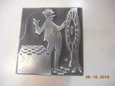 Printing Letterpress Printer Block Carnival Game w Spinning Wheel Printer Cut
