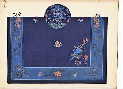 10 Pages Antique Oriental Chinese Painting for Embroidery or Rugs with Dragons