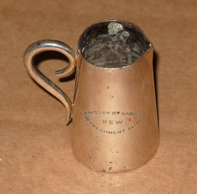 Vintage Silver-plated Jug Ministry Of Labour Kew - WMS & Sons