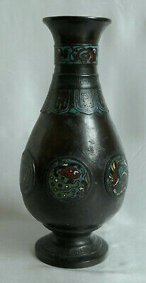 Ancien Vase Chinois Bronze Email Cloisonne Antique Signed China Enamel 19Th