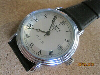 Russian CJIABA Vintage Style Stainless Steel Gents Mechanical Watch.