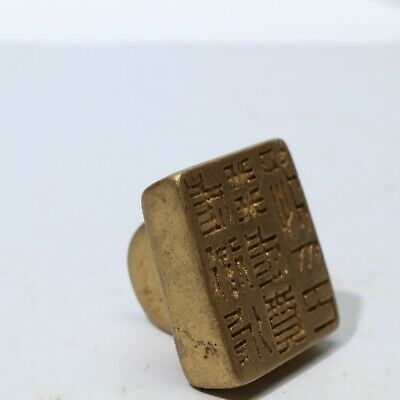 Chinese Exquisite bronze carved bronze seal