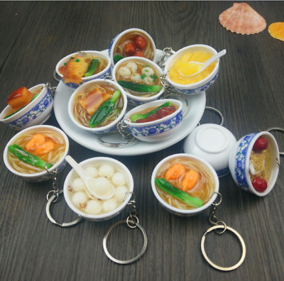 Simulation Food Chinese Noodles Key Chain Ring Keyring Pendant Purse Keychain