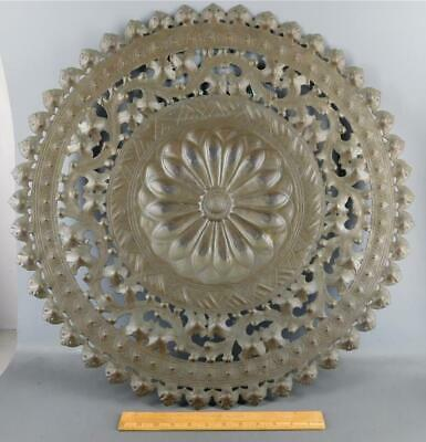 Antique Repose Pierced Brass Large 26'' Floral Round Wall Hanging Tray
