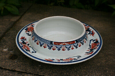 Antique Chinese /JanpanesePorcelain Hand Painted Large Bowl Pot
