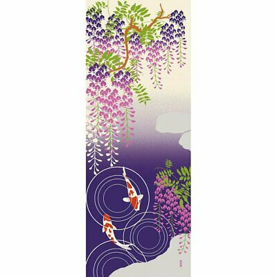 Japanese Tenugui picture towel wisteria japanese landscape made in Japan