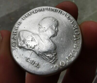 RUSSIAN  : Silver Coin from Russia 1 Rouble 1741 edge inscription
