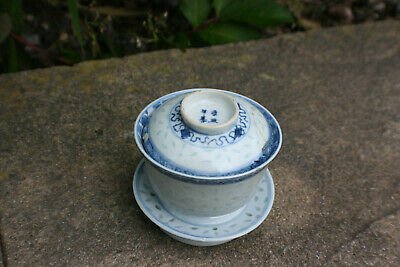 Antique 20th C. Chinese Porcelain Blue White Tea Cup & Saucer Set With Lid Marks