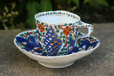 Antique Oriental Chinese? Porcelain Hand Painted Cup and Plate