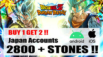 💥2 FOR THE PRICE OF 1 💥JP 2800+DS❗ ❗ Android / IOS-Dokkan Battle