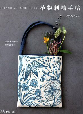 Botanical Embroidery - Japanese Craft Book