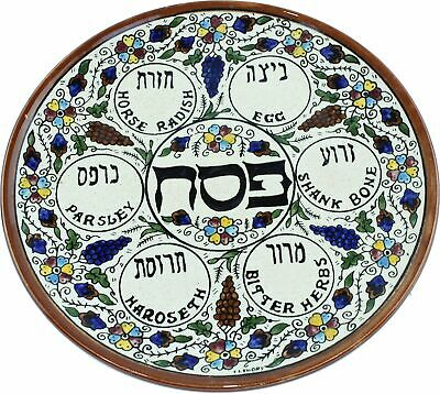 Brown and Colorful Flowers - Passover SEDER Plate - Jewish Dish Armenian