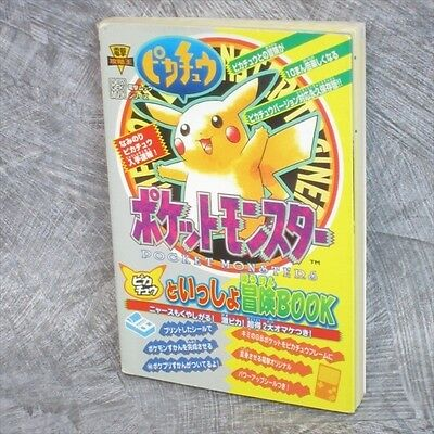 Pokemon Pikachu pour Issho Bouken Livre Guide Game Boy MW10