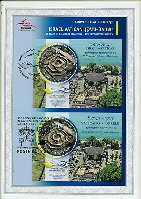 Israel 2019 Joint Issue With The Vatican  S/Leaf Mnh