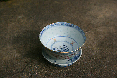 20th C. Chinese Porcelain Blue & White Tea Cup & Saucer - Marks #2