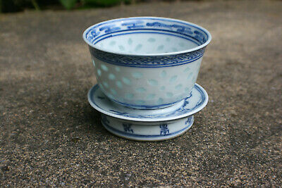 Antique 20th C. Chinese Porcelain Blue & White Tea Cup & Saucer Set - Marks #1