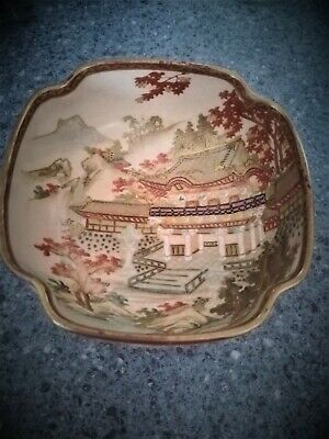 Fine Hand Painted Japanese Satsuma Style Lobed Bowl, Excellent Condition