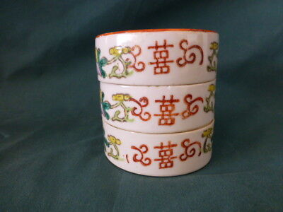 Antique Rose Famille Three Stacking Round Bowls or Boxes