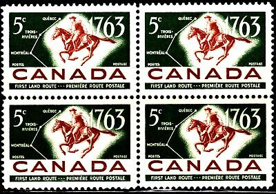 Canada 1963 Sc413 Mi356 1 block of 4 mnh 1st regular postal service