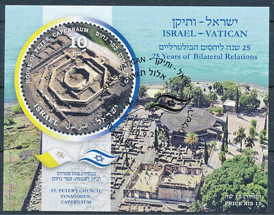 ISRAEL 2019 JOINT ISSUE WITH THE VATICAN S/SHEET MNH WITH 1st DAY POST MARK