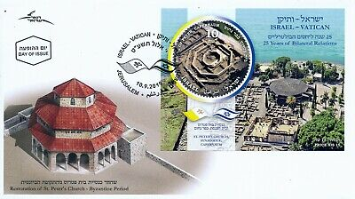 Israel 2019 Joint Issue With The Vatican S/Sheet  Fdc