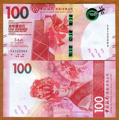 Hong Kong, $100, 2018 (2019), BOC, P-New, UNC > Redesigned New Series