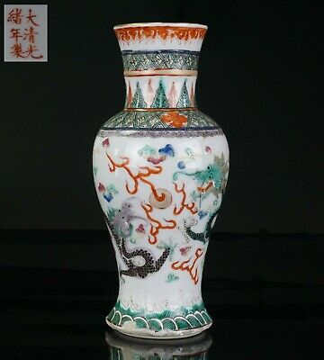 Antique Chinese Famille Verte Porcelain Blaster Dragon Vase GUANGXU Mark &Period