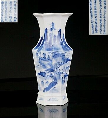 FINE! Antique Chinese Blue and White Calligraphy Porcelain Double Vase 19th C