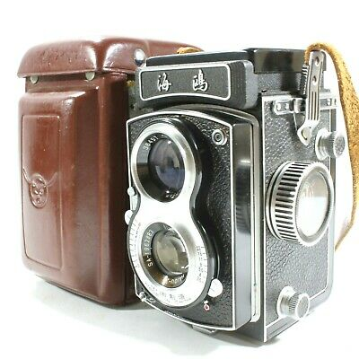 Seagull 4 TLR 6x6cm Roll Film Camera F3.5 75mm Lens with Case UK Fast Post