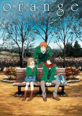 First Production Limited Japanese ver. Orange Future Animation Movies/ Blu-ray