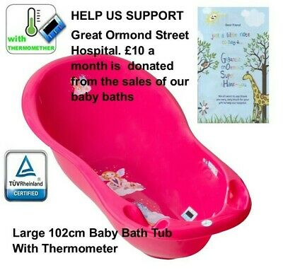 Pink Safari Animals Large 102cm Baby Bath Tub with Thermometer by Tega Baby