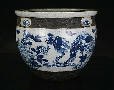 HUGE! Antique Chinese Porcelain Blue and White DRAGON Fish Bowl Jardiniere 19thC