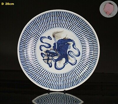 Large Antique Chinese Blue and White Copper Red Lion Porcelain Plate 18th/19th C