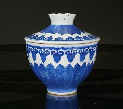 Fine Antique Chinese Blue and White Ruyi Heads Leaf Tea Bowl Cup & Lid 18th C