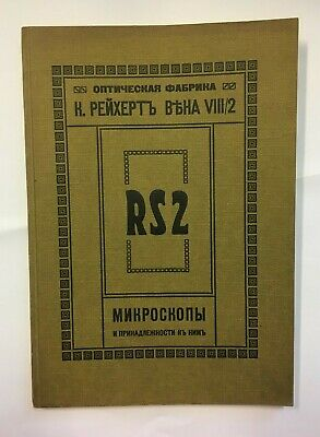 Reichert Mikroskop Katalog  1916  microscope catalogue Каталог микроскопов