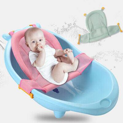 Toddler Baby Bath Seat Shower Adjustable Bathtub Bath Shower Net Safety Support