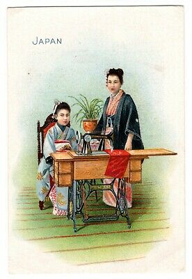 VTC ~ JAPAN Lovely Women SINGER Sewing Machine VICTORIAN ADVERTISING TRADE CARD