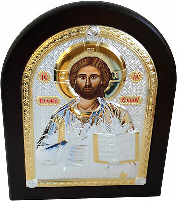 Jesus Christ Orthodox Pantocrator Silver plated Byzantine Icon - Large ( 10 x 8