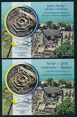 Israel 2019 Joint Issue With The Vatican Both S/Sheets Mnh