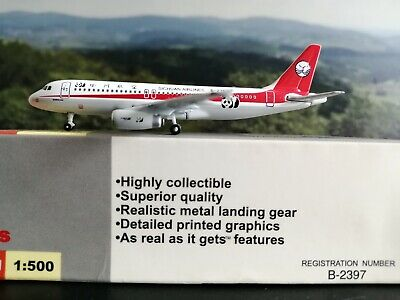 """Star Jets – Airbus A320 """"Sichuan Airlines"""" │ 1:500 │ wie Herpa Wings NG"""