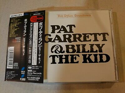 ◆Fs◆Bob Dylan「Pat Garrett&The Billy The Kid」Japan Rare Sample Cd Nm◆Srcs-6162