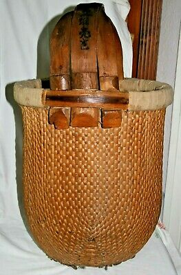 Republic Period Chinese Woven Willow Rice Grain Basket, Elm Wood Handles