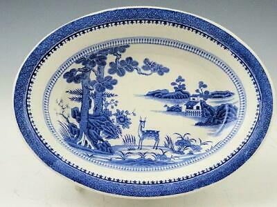 """BOOTHS CHINA ENGLAND LOWESTOFT DEER 8 1//4/"""" ROUND SERVING BOWL A8063 GOLD TRIM"""