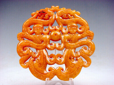 Old Nephrite Jade Stone Carved LARGE Pendant 2 Dragons 2 Figurines #01261902