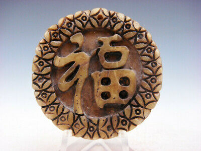 Old Nephrite Jade Hand Carved *Blessing FU Character & Coins* Pendant #09261916